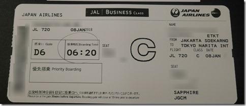 C_Ticket
