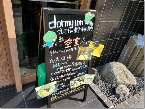 DMY2020AUGKDM083R