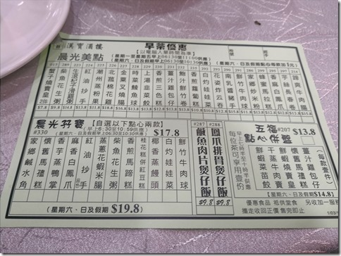 HKG2018MARC018R