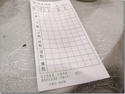 HKG2018MARC020R
