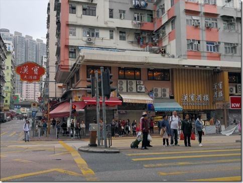 HKG2018MARC027R