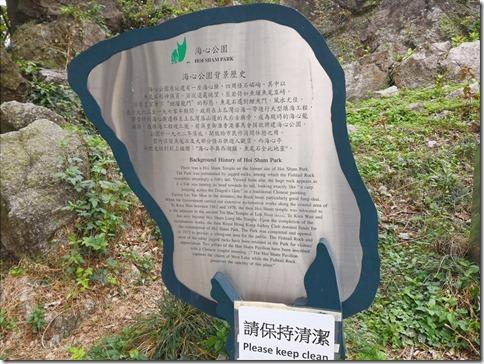 HKG2018MARC041R