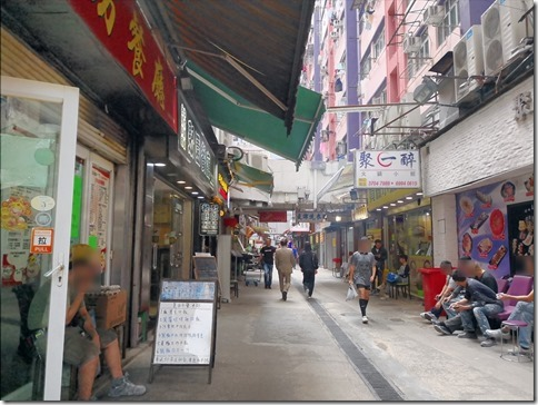 HKG2018MARC143R