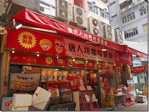HKG2018MARC144R