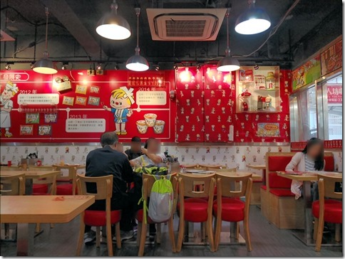 HKG2018MARC149R