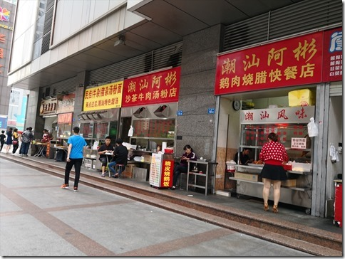 HKG2018MARC196R