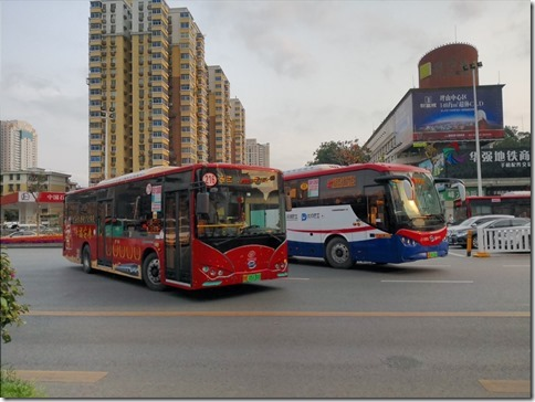 HKG2018MARC253R