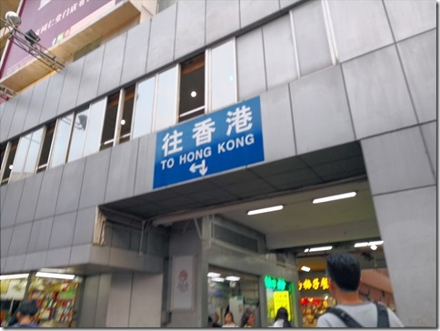 HKG2018MARC262R
