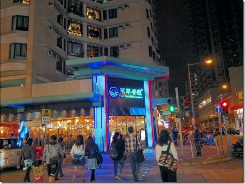 HKG2018MARC283R