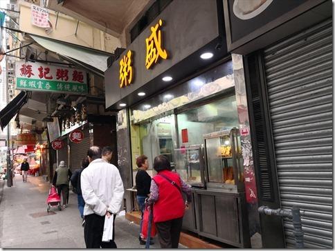 HKG2018MARE027R