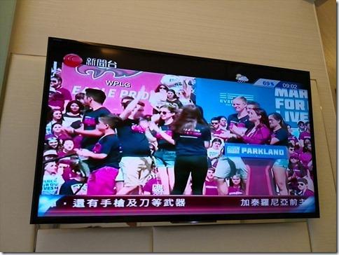 HKG2018MARE055R