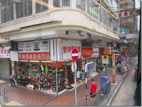HKG2018MARE074R