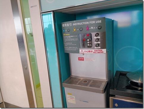 HKG2018MARE109R