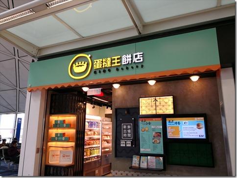 HKG2018MARE190R