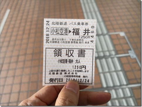 HND2018DECP396R
