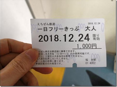 HND2018DECP432R