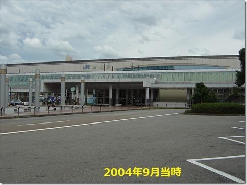 KNZ2004031R