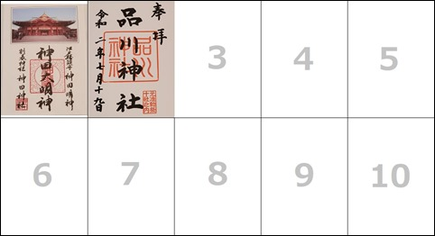 T10-stamp-02