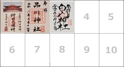 T10-stamp-03
