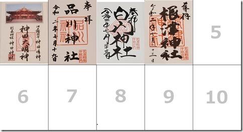 T10-stamp-04