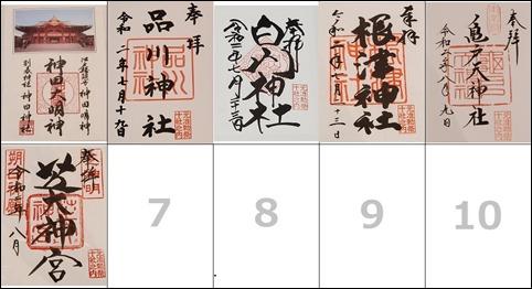 T10-stamp-06