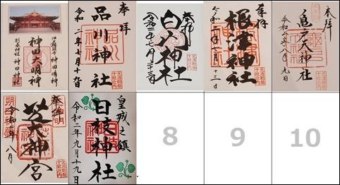 T10-stamp-07