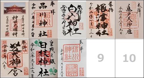 T10-stamp-08