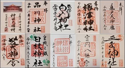 T10-stamp-10