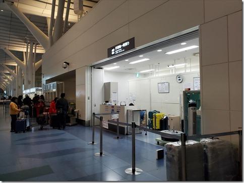 TSA2019NOVG010R