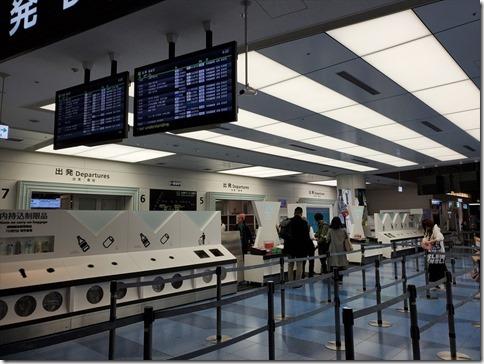 TSA2019NOVG021R