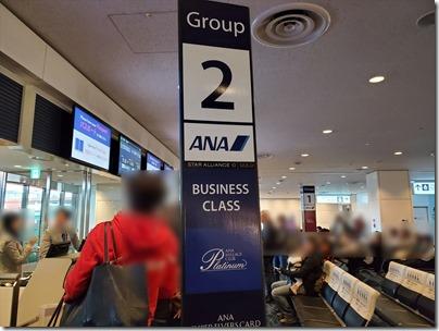 TSA2019NOVH217R