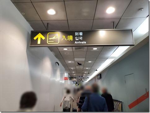 TSA2019NOVH331R