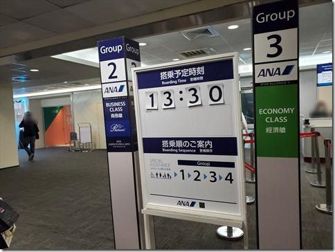 TSA2019NOVO166R