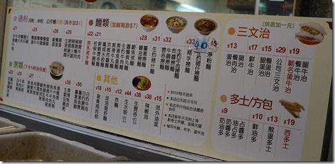 shy_menu
