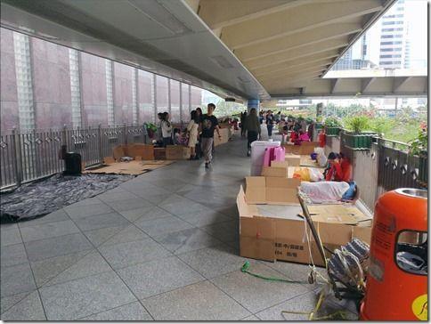 HKG2017NOVD012R