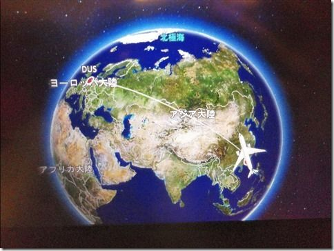 HKGDUS2017-MAY-053_R11