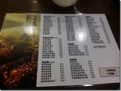 HKG-2016NOV001_M05
