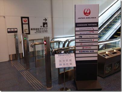 HongKong-2014-11-072_R