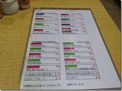 Menu2015JAN_001_R