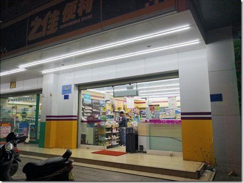 KMN-2017AUG2-657-R