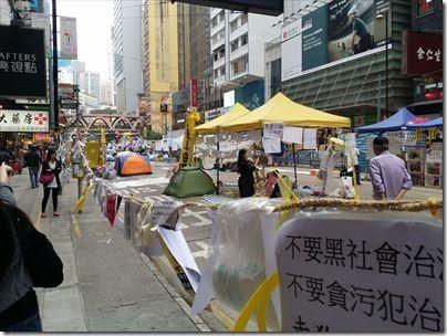 HongKong-2014-11-871_R