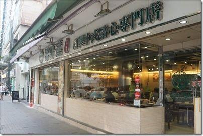 HKG_2016JUL_033_R10