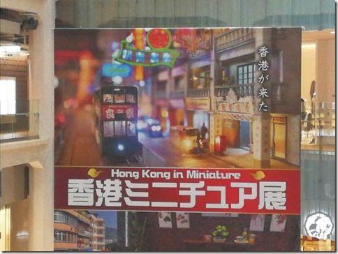 HK_Mini-005_R