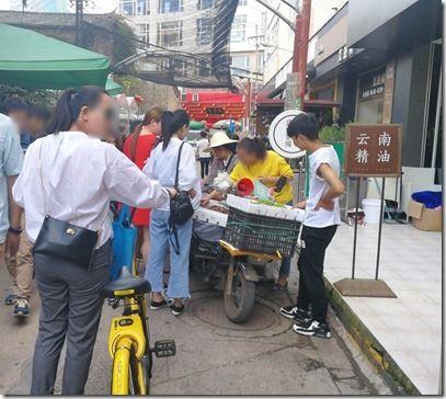kunming_market