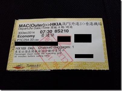 2014-12-HKG-S092_R