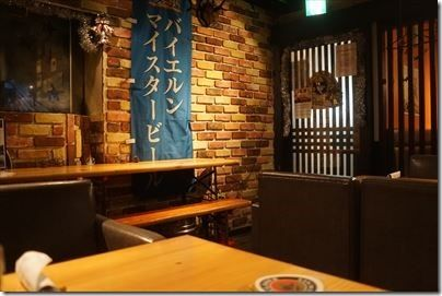 German_2015DEC_029_Tokyo