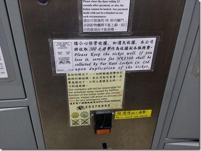 HKG-Locker-Inst-003_R31