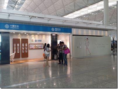 HongKong-2014-11-213_R