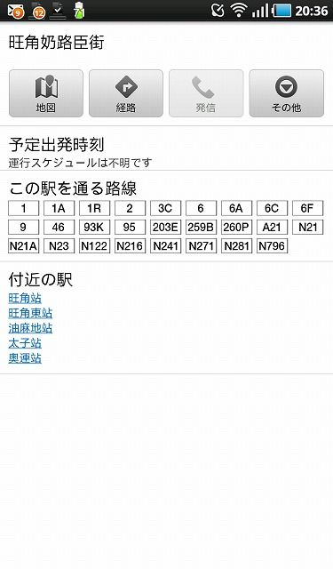 SC20110619-203625