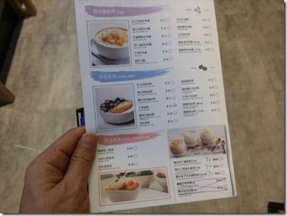 HKG-hmd-001_menu